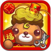 Pretty Pet Salon Asian Edition Icon