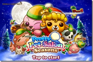Pretty Pet Salon Seasons Xmas - Title Screen